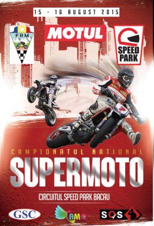 afis Speed Park